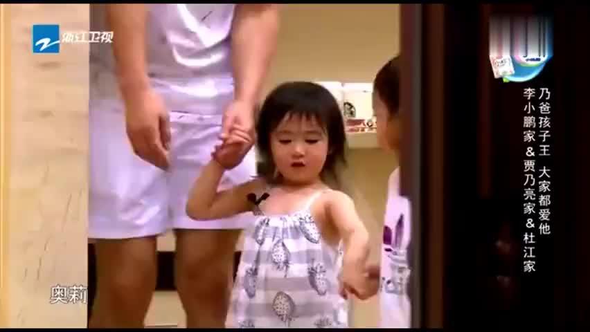 爸爸回来了:贾乃亮就是一个孩子王,孩子们都爱他,瞬间打成一片