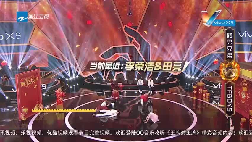 李荣浩为了团队荣誉,冲向终点把金元宝都砸碎了,太拼了!