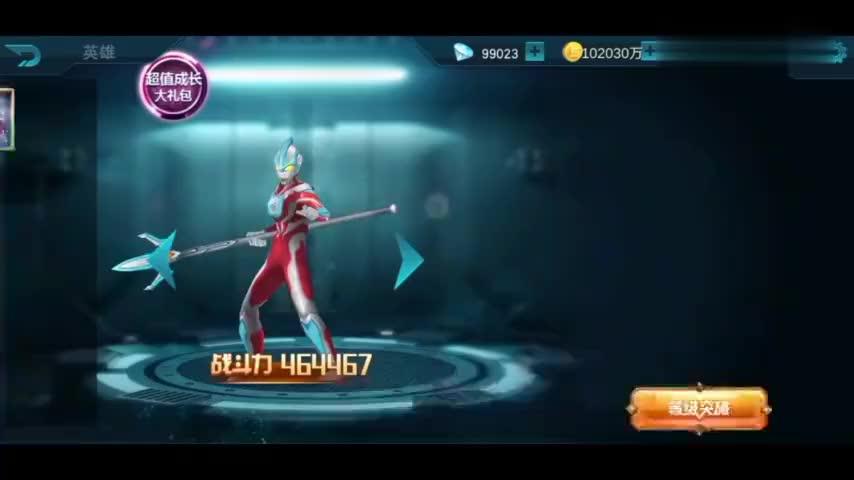 奥特曼传奇英雄银河奥特曼挑战加拉特隆银巨神输出猛进
