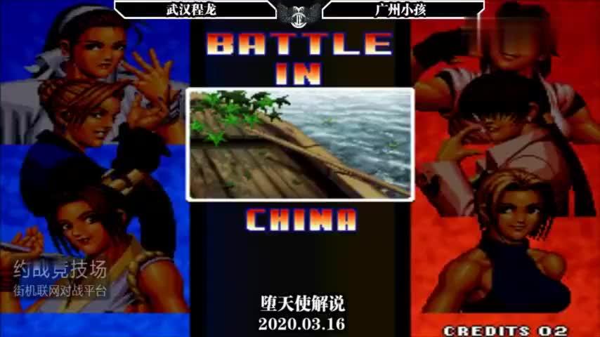 拳皇98世界冠军小孩的夏尔米玩的真是游刃有余