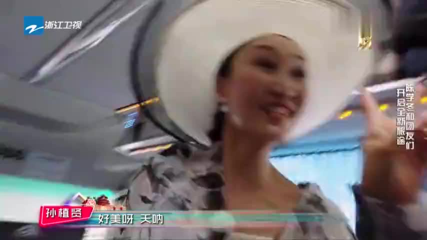 各位游客请注意蜡像馆遇到假粉丝陈学东的这位团友尴尬不