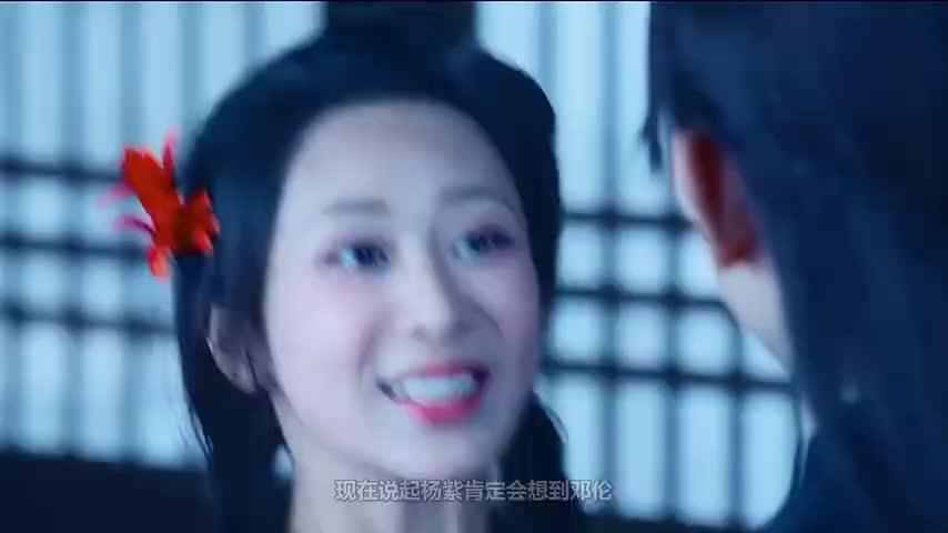 """邓伦、杨紫的新剧即将播出,却碰上""""收视王"""",网友:这下悬了"""