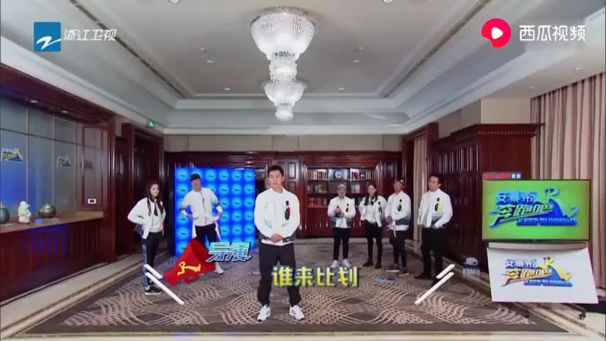"""李晨陈赫答题太快,baby惊呆总感觉怪怪的,邓超""""怒斥"""".."""