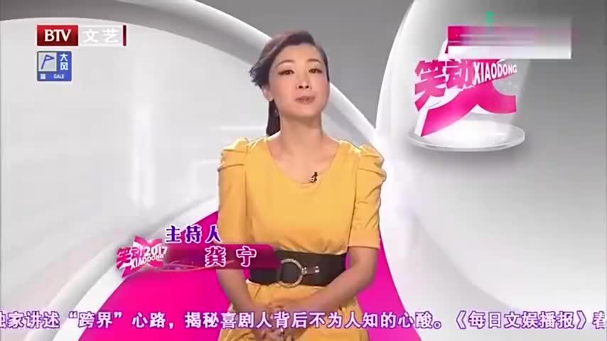 化妆相声《秦琼卖马》,王玥波、何云伟、李菁三人共同演绎