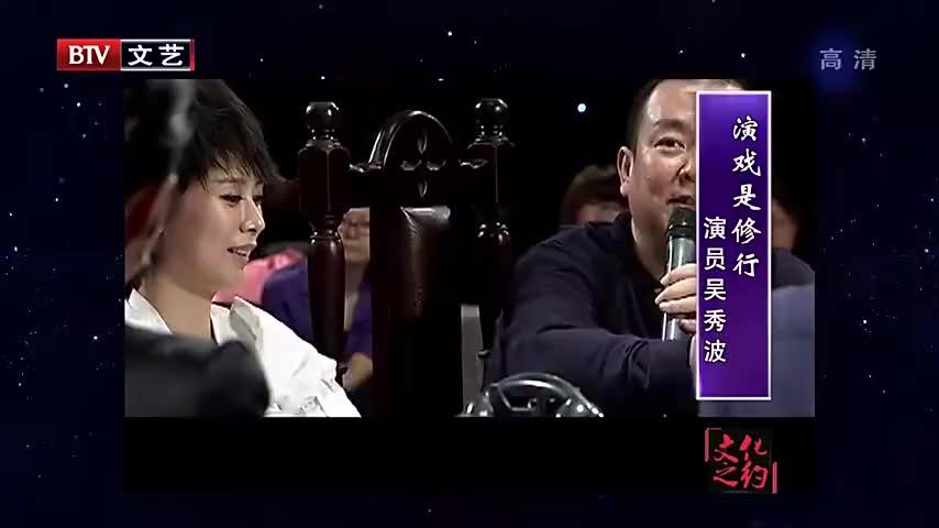 影视剧《黎明之前》,吴秀波创新设计台词动作,导演被她才华征服