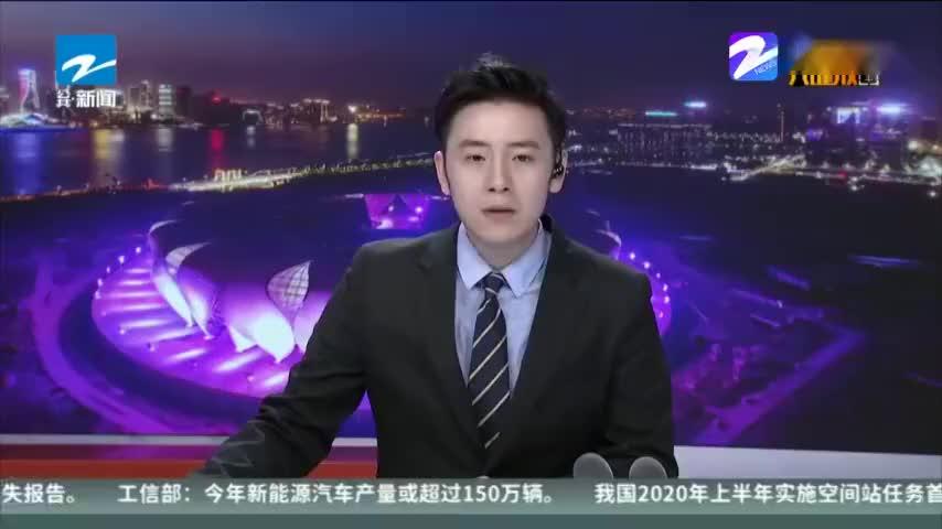 舆论争夺刘强东案晚宴全程视频曝光再引网友关注