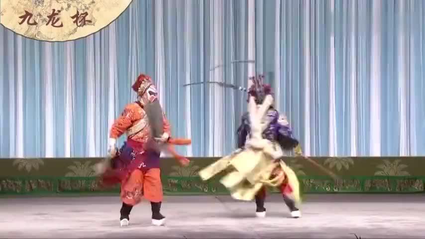 经典京剧《九龙杯》选段,这打戏真是精彩,简直看不够