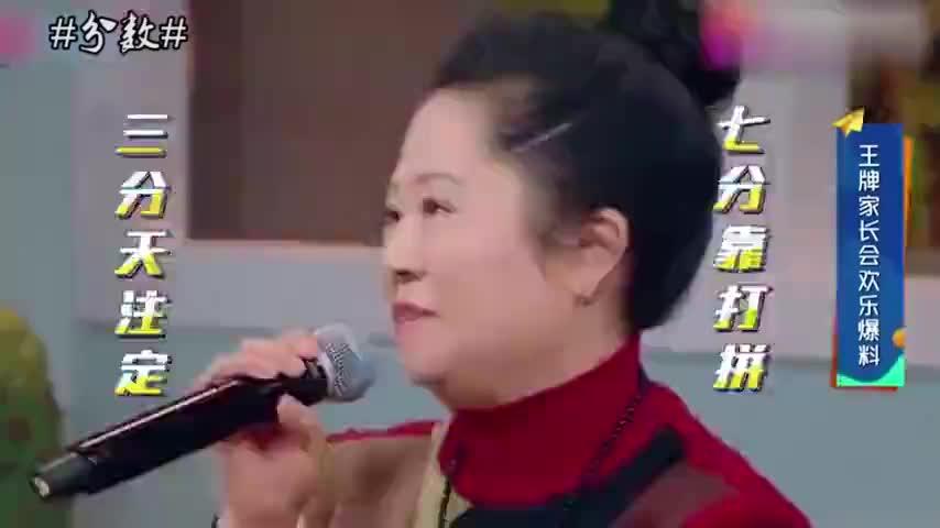 杨迪妈妈综艺名场面:曝杨迪高考成绩引全场爆笑,不愧是亲生的