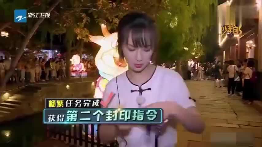 杨紫与张大大成功相认,彭昱畅巧妙的把话最多的三人组成一队