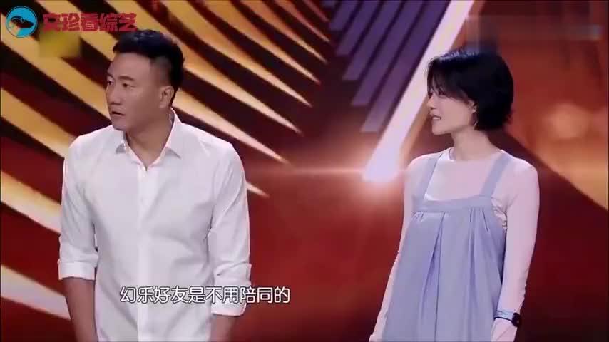 胡军到底有多霸气,当众说王菲朋友是假的,坦言看不上综艺节目