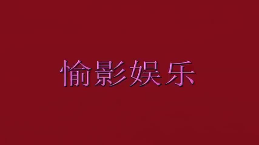 秦岚12年前被姐妹推下台,现凭借一部剧大火,是金子总会发光的