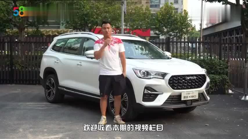 """全新一代捷途X90 """"影院级SUV""""8.99万起"""