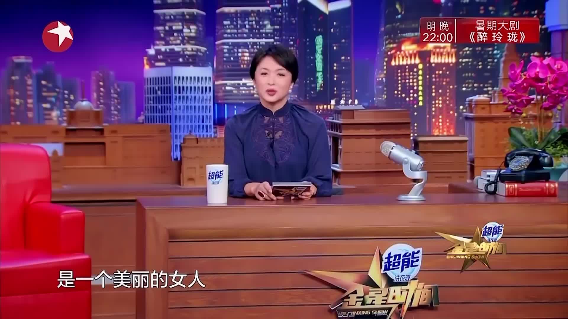 金星秀:金星称赞张歆艺有人情味,原来是因颁奖礼上的这件小事