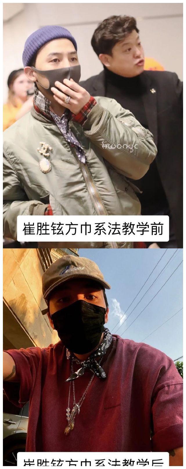 崔胜铉热情传授方巾系法