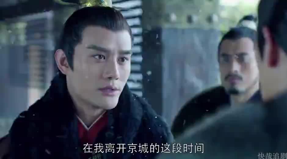 梅长苏冒着大雪前去劝阻靖王,看着让人心疼