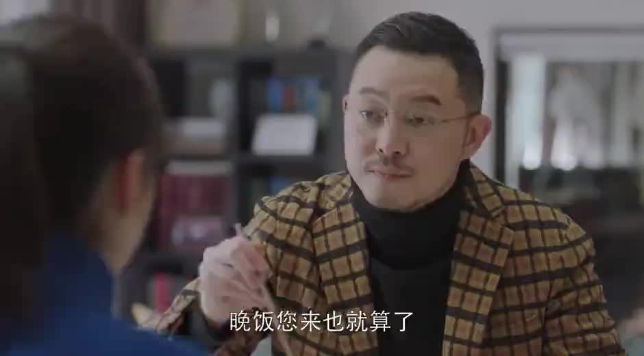 小欢喜:乔卫东给宋倩提建议,有意见直说,别老用眼神吓唬人