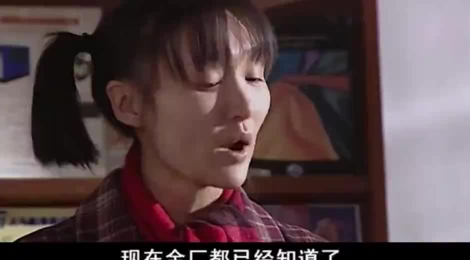 空巷子:齐乔让黄小茂负责,对方占到了便宜,结果却不想娶她