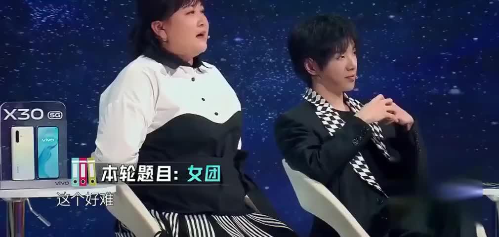 王牌:杨迪跳女团主题曲舞蹈,佟丽娅彻底懵了!
