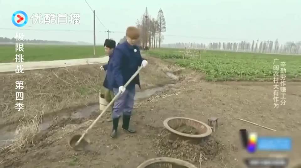 回到农村,罗志祥搅鹅粪,并用脚踩,然后和黄渤一起去浇菜