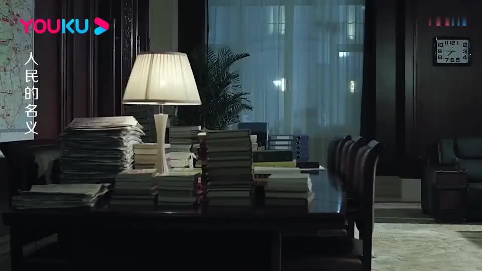 沙瑞金准备换人监督李达康,田国富:正是我喜欢的人才