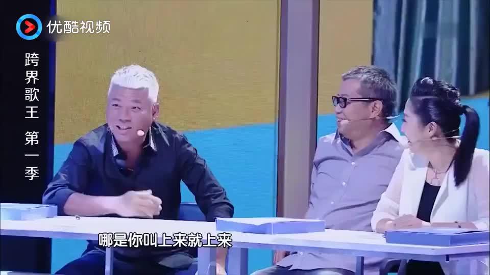 跨界歌王:王祖蓝一句话惹怒评委,巫启贤激动大喊:你完了!