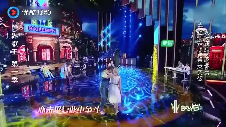 跨界歌王:王祖蓝唱完《上海滩》,自爆学习不好,被巫启贤打断!