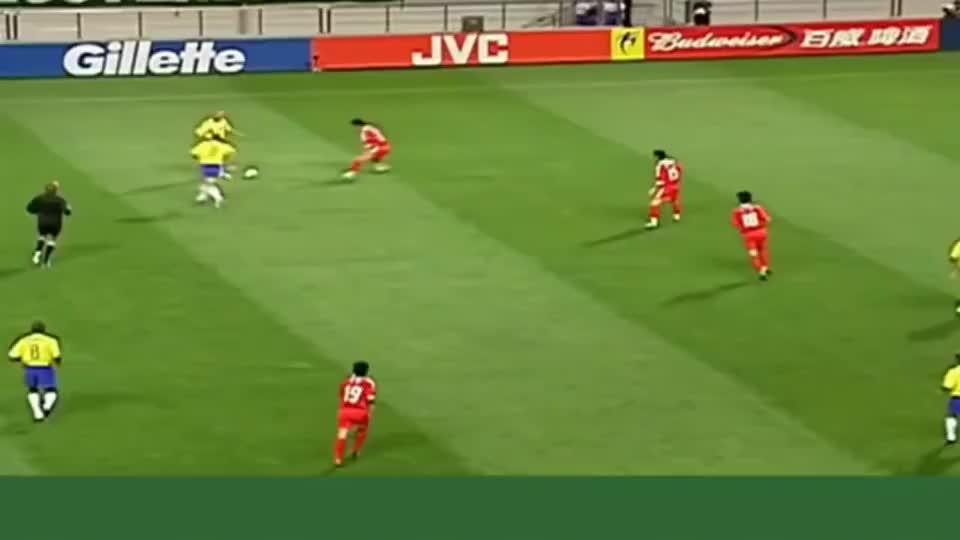 足球:狂铲罗纳尔多,二过一罗伯托卡洛斯,那时国足真的很果敢