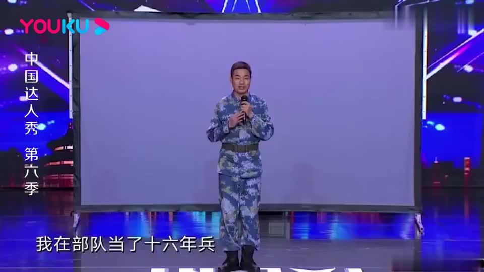 中国达人秀:退伍军人组建文艺团,为国家奉献,蔡国庆敬礼