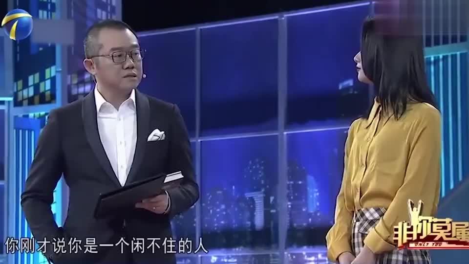 非你莫属-美女高中一年挣十几万,涂磊连忙请教商机