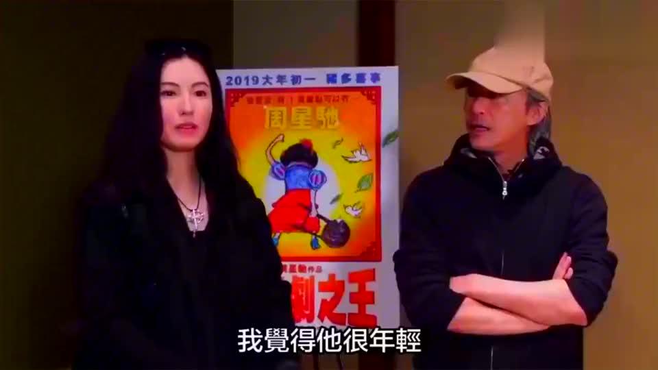 四大明星评价周星驰;徐峥称赞对方是艺术家,张柏芝如此评价星爷