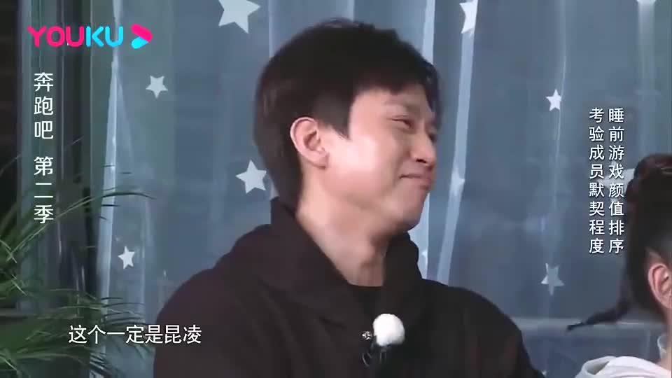 """跑男:selina收获""""综艺大神""""称号,抛弃郑恺,重击陈赫"""