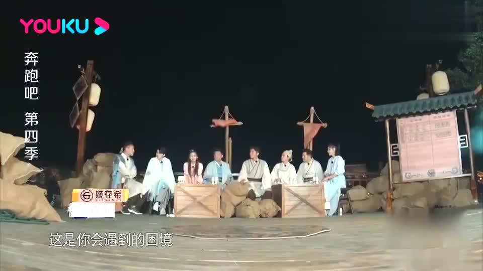跑男:蔡徐坤怒怼沙溢不分黑白,王耀庆跟着附和,沙子爹委屈巴巴