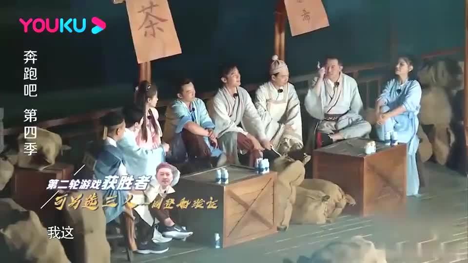 跑男:蔡徐坤主动过头,被李晨咬定是间谍,完全不听解释