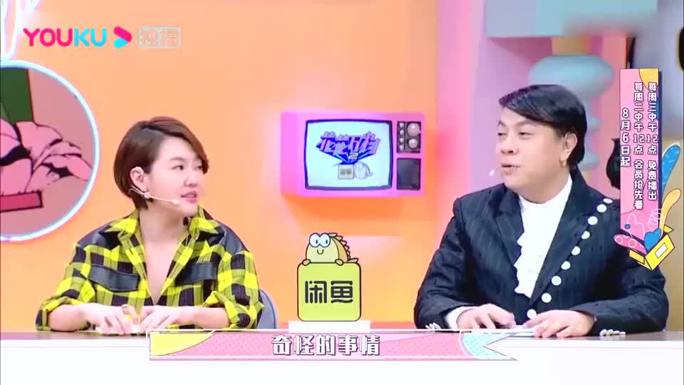 花花万物:星辰质问杨桐我们的团是什么,蔡康永:你们是儿童节目