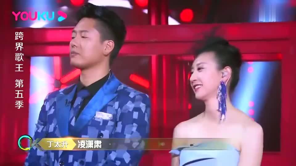 跨界歌王:凌潇肃实力被认可,妻子唐一菲太感动,现场泪崩!