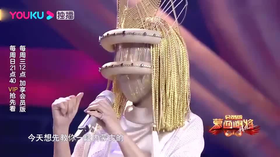 """蒙面唱将:""""宝藏女王""""教杨迪跳民族舞,不料下秒台下笑炸锅!"""