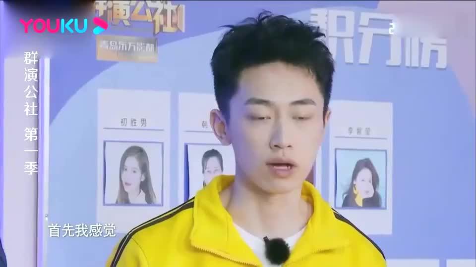 群演公社:唐国强谈演员表现,善用自己的优势才是好演员!