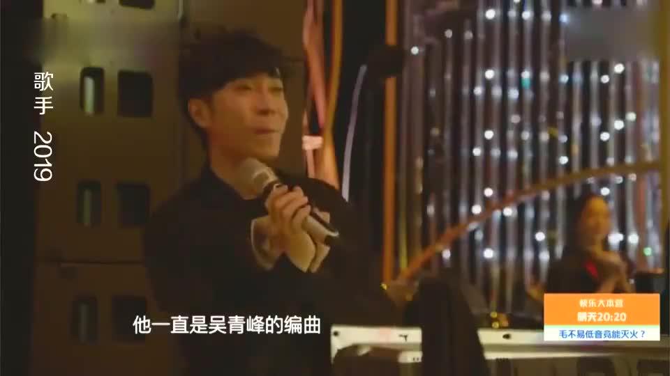 歌手:刘欢节目现场突发紧急情况,吃速效救心丸,节目组都担忧了