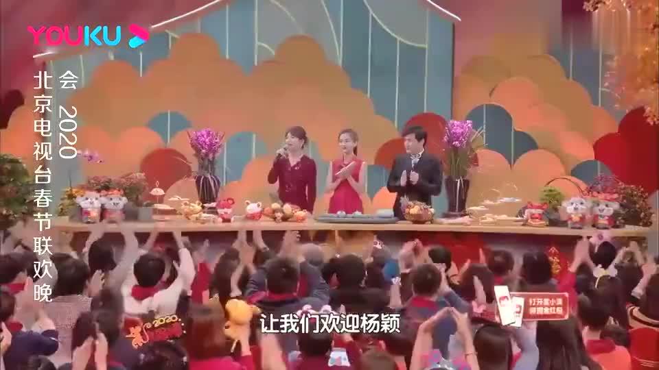 沈腾终于大方一回,看到他送给杨颖的礼物,肖战都看乐了!