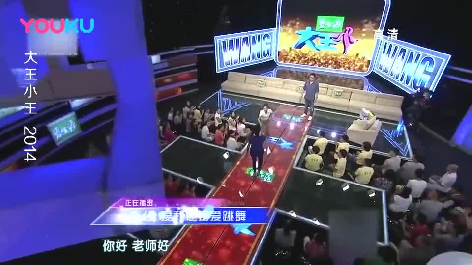 大王小王:农村老汉迷恋跳舞,被骂神经病,王为念:感觉在说我!