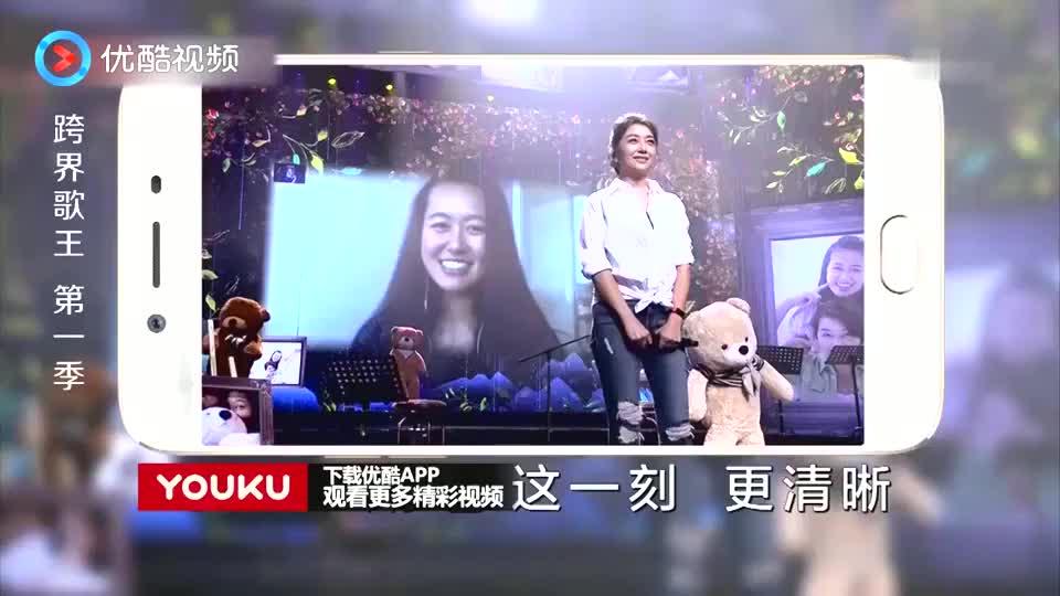 江珊跨界歌王深情演唱《爱的代价》,有其母必有其女,感动!