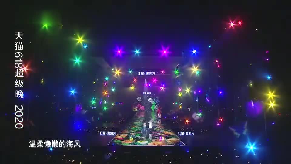 韩雪简直太宝藏,与刘宇宁献唱《夏天的风》,戏曲唱腔迷倒全场!