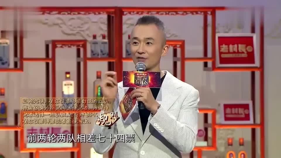 相声有新人:精彩片段,郭德纲战队惨败,组内选人pk太揪心