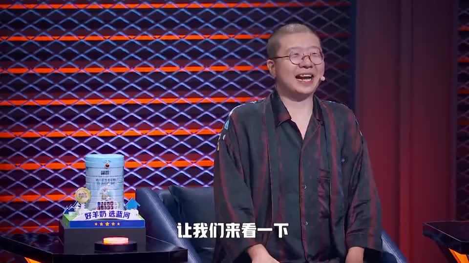 脱口秀:热搜预定,李雪琴曝理想型是王建国,建国乐坏