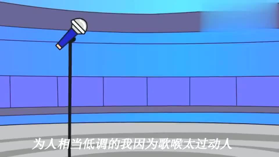 沙雕动画:出门忘带钥匙的痛