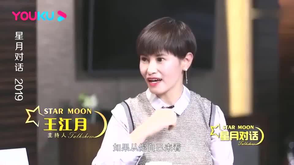 星月对话:韩雪话剧《白夜行》,得到了观众的一致好评!