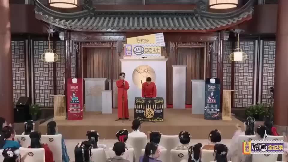 德云斗笑社:孟鹤堂模仿周九良媳妇,这形象气质没谁了