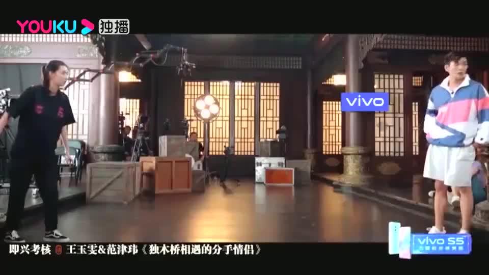 演技派:王玉雯演技爆棚,张静初看的直拍手,不愧是当红小花旦!