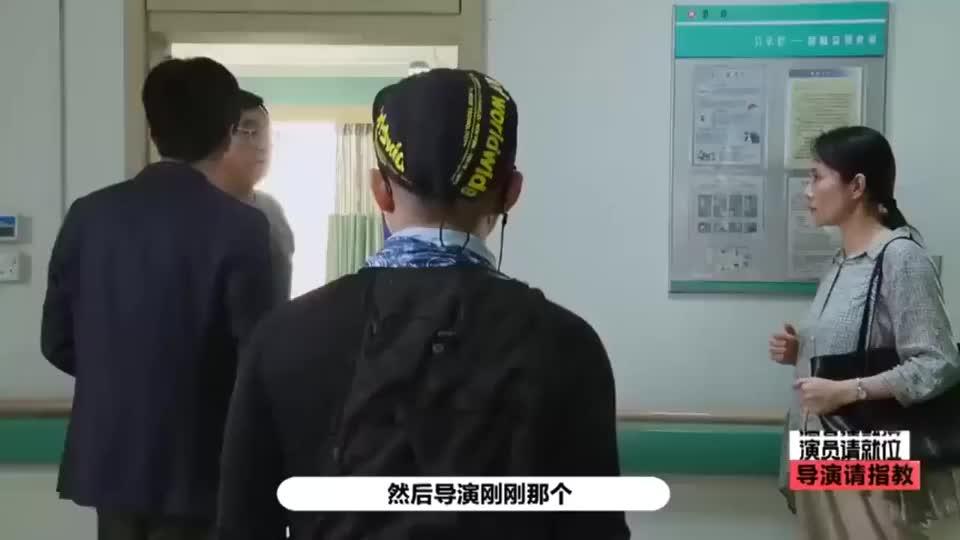 演员请就位2:李智楠演父亲难入戏,尔冬升支招