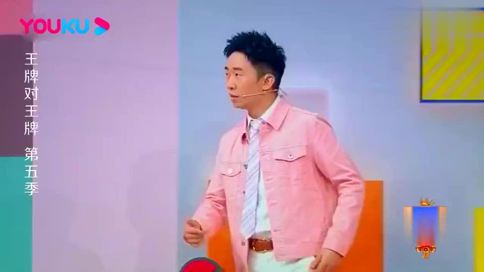王牌:杨迪形象模仿贾玲,大张伟一句话瞬间扎心:这是大猩猩吧?